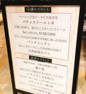 f:id:taberunodaisuki:20180404181746j:image