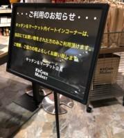f:id:taberunodaisuki:20180405194428j:image