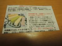 f:id:taberunodaisuki:20180407111218j:image