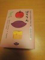 f:id:taberunodaisuki:20180407161259j:image