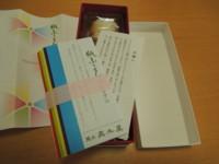 f:id:taberunodaisuki:20180407165951j:image