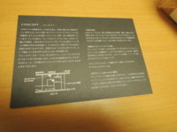 f:id:taberunodaisuki:20180410195105j:image
