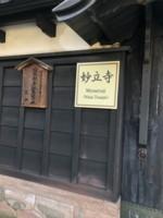 f:id:taberunodaisuki:20180417212836j:image