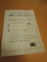 f:id:taberunodaisuki:20180428144852j:image