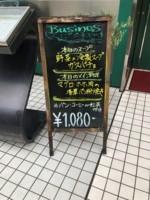 f:id:taberunodaisuki:20180715091912j:image
