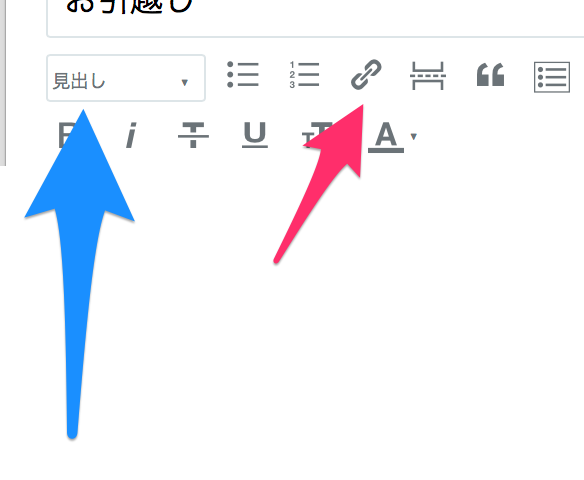 f:id:taberunodaisuki:20181001210905p:plain