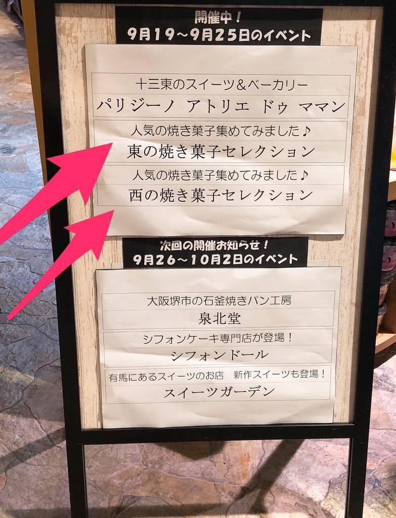 f:id:taberunodaisuki:20181127181559j:plain