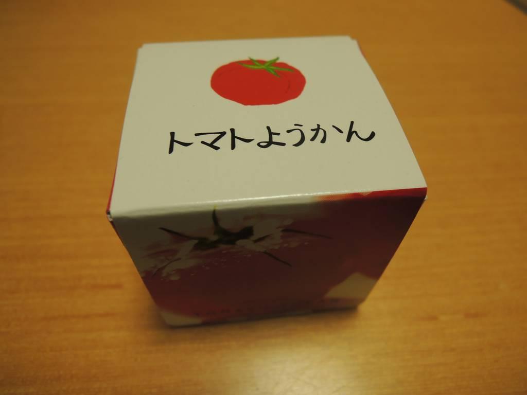 f:id:taberunodaisuki:20181201132645j:plain