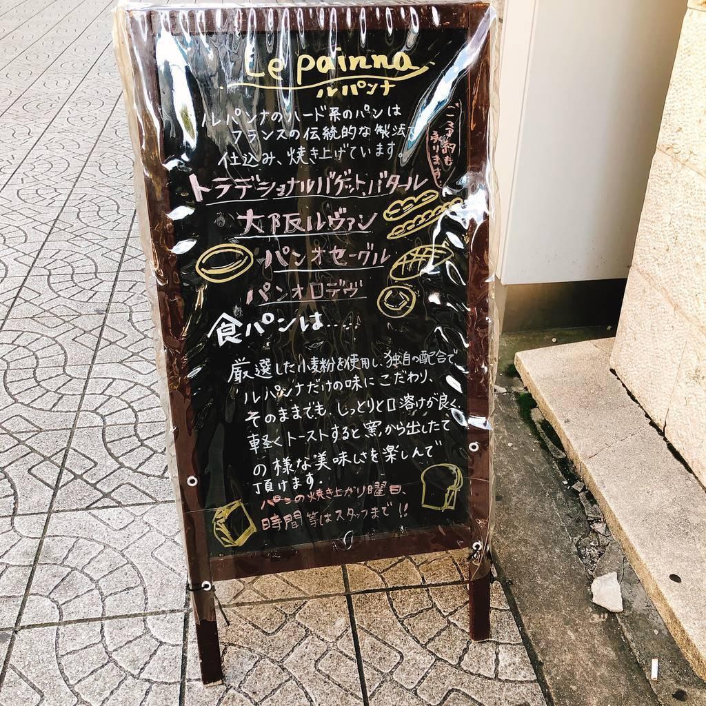 f:id:taberunodaisuki:20181201220307j:plain