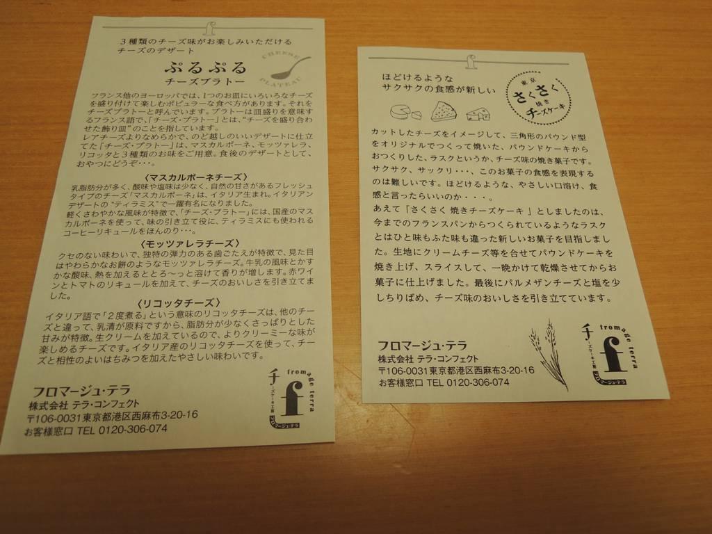 f:id:taberunodaisuki:20181231191456j:plain