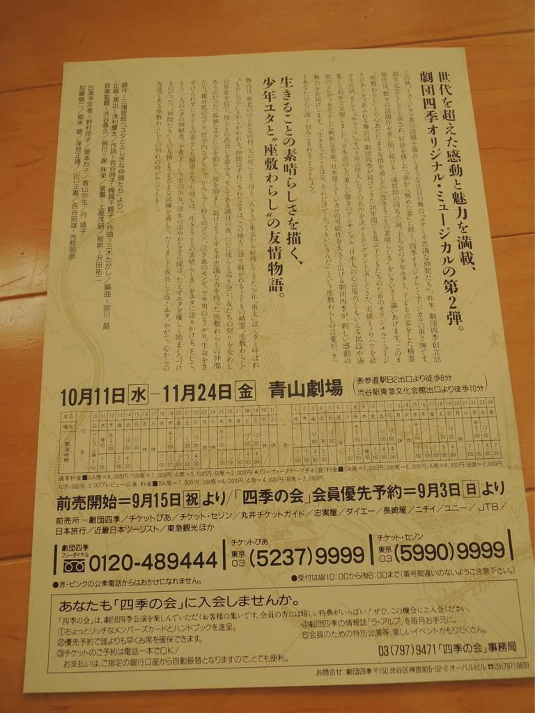 f:id:taberunodaisuki:20190102092649j:plain