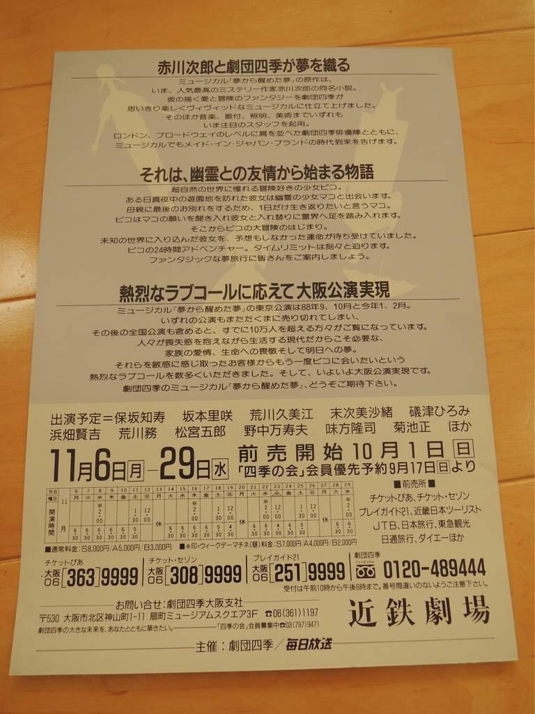 f:id:taberunodaisuki:20190102092720j:plain