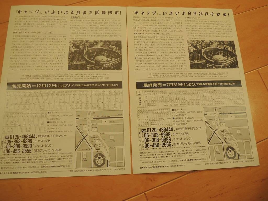 f:id:taberunodaisuki:20190102092921j:plain