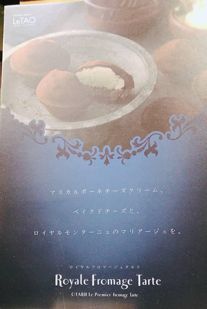 f:id:taberunodaisuki:20190126110521j:plain