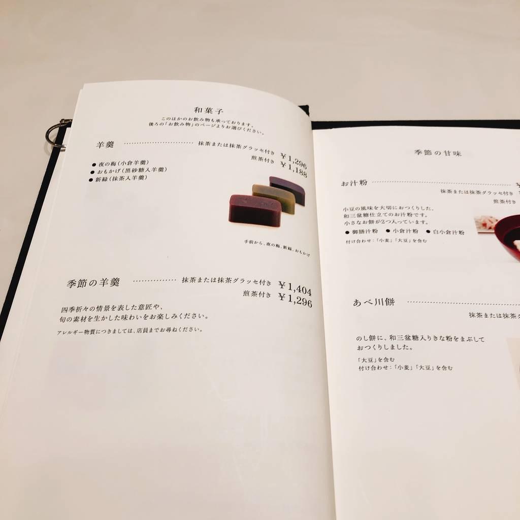 f:id:taberunodaisuki:20190126154412j:plain