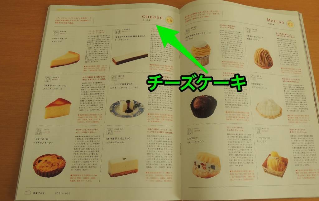 f:id:taberunodaisuki:20190202203445j:plain