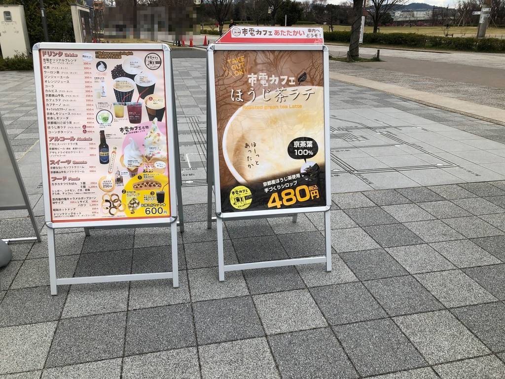 f:id:taberunodaisuki:20190305123307j:plain