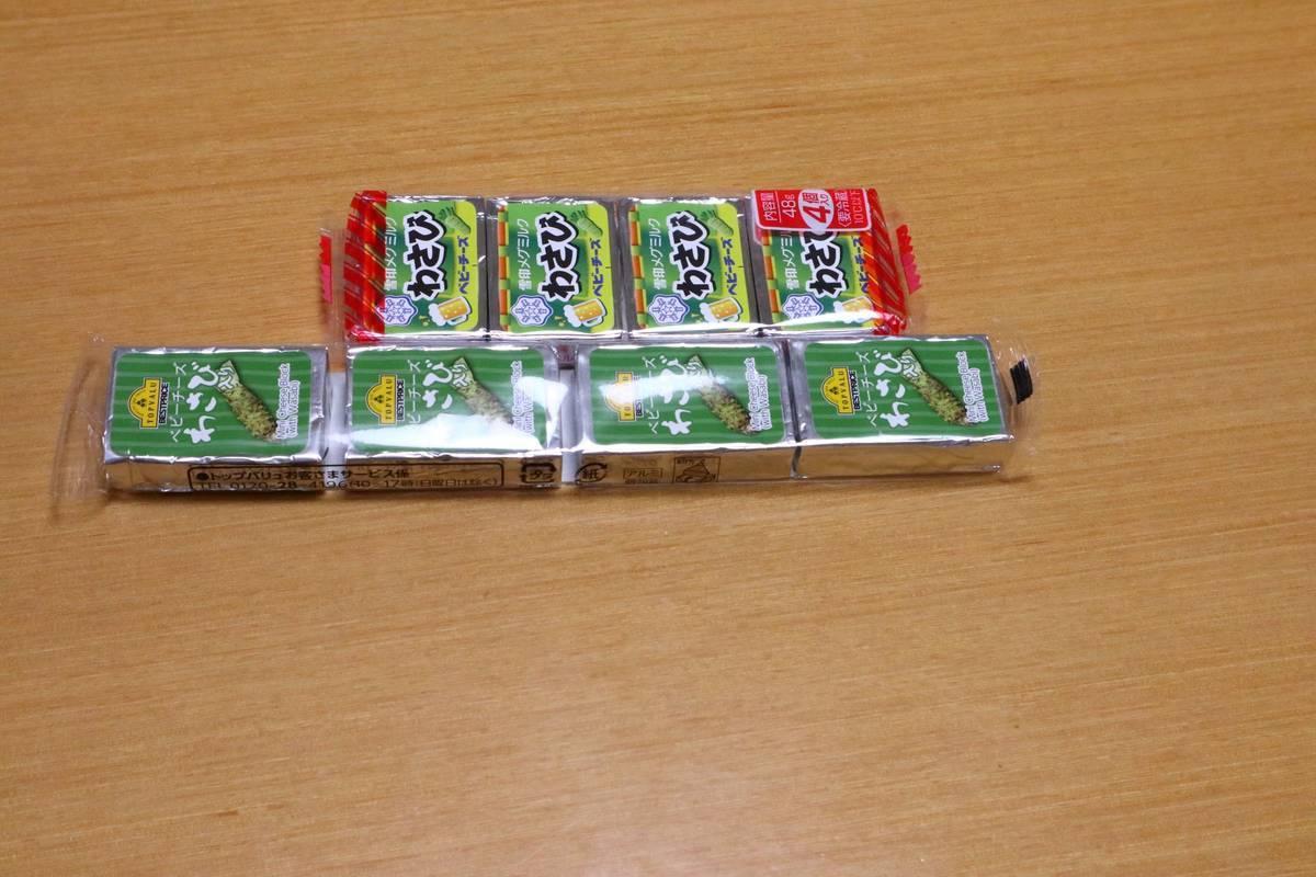 f:id:taberunodaisuki:20190407104516j:plain