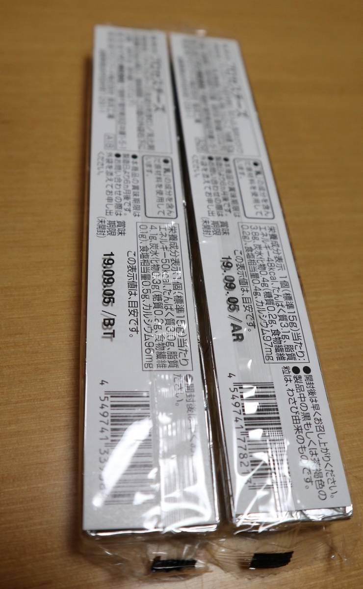 f:id:taberunodaisuki:20190407104907j:plain