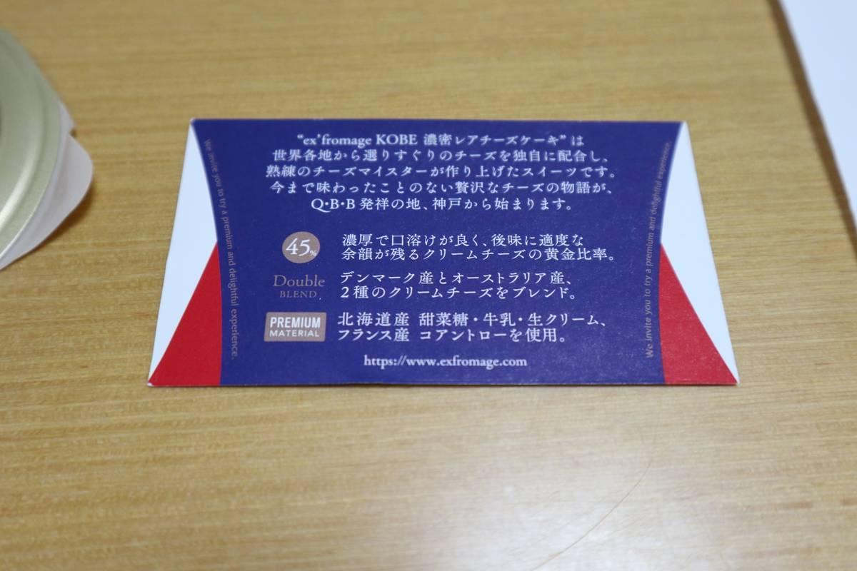 f:id:taberunodaisuki:20190430155225j:plain