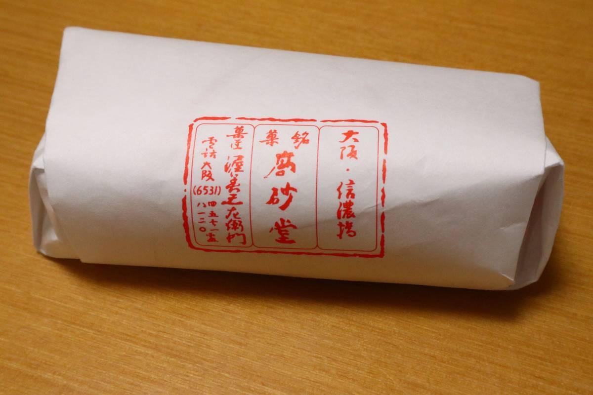 f:id:taberunodaisuki:20190505114502j:plain