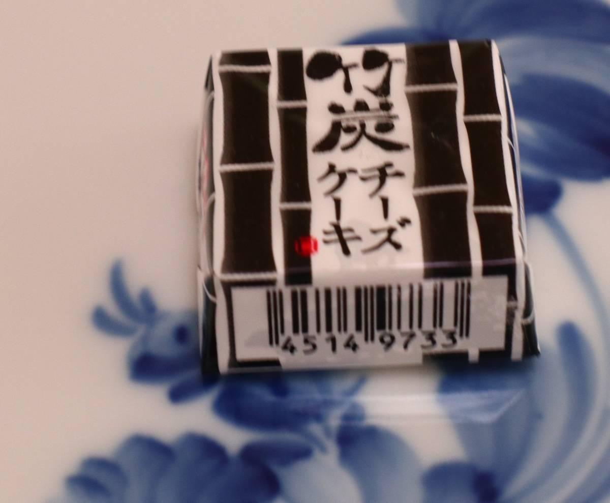 f:id:taberunodaisuki:20190511150909j:plain
