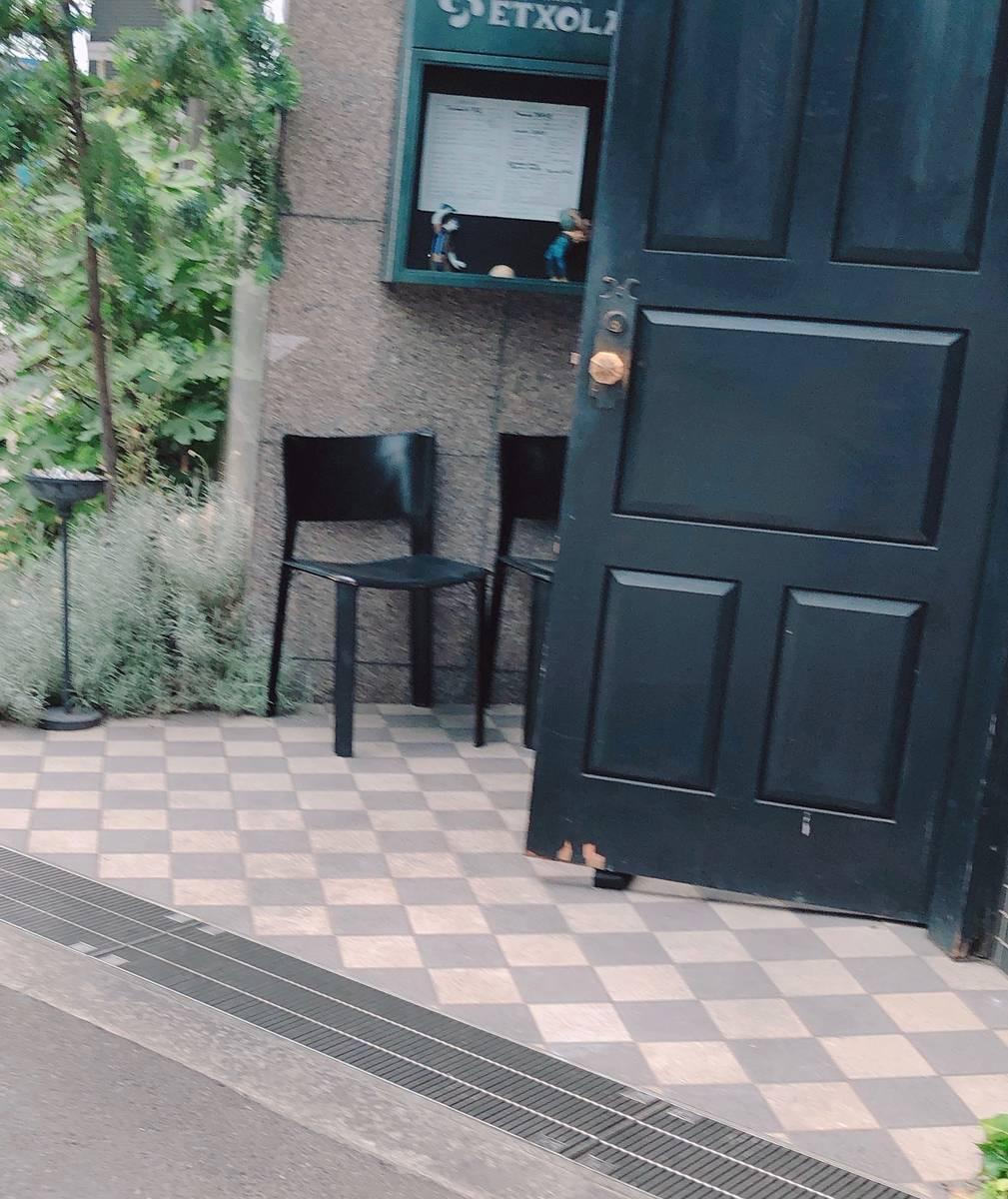 f:id:taberunodaisuki:20190522185201j:plain