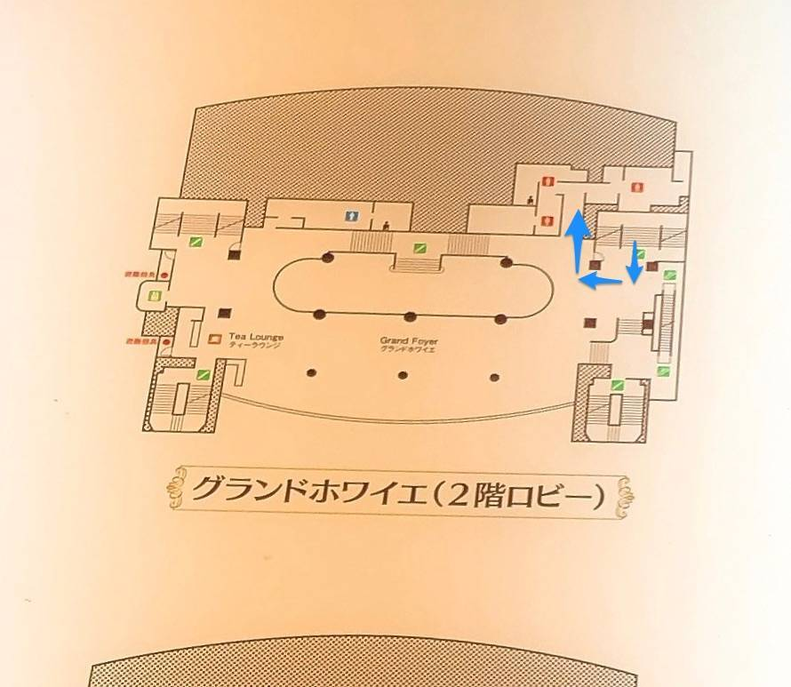 f:id:taberunodaisuki:20190616173944j:plain