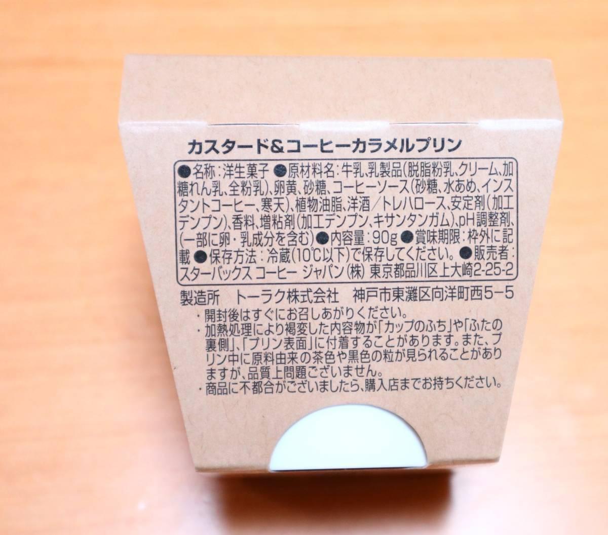 f:id:taberunodaisuki:20190623145358j:plain