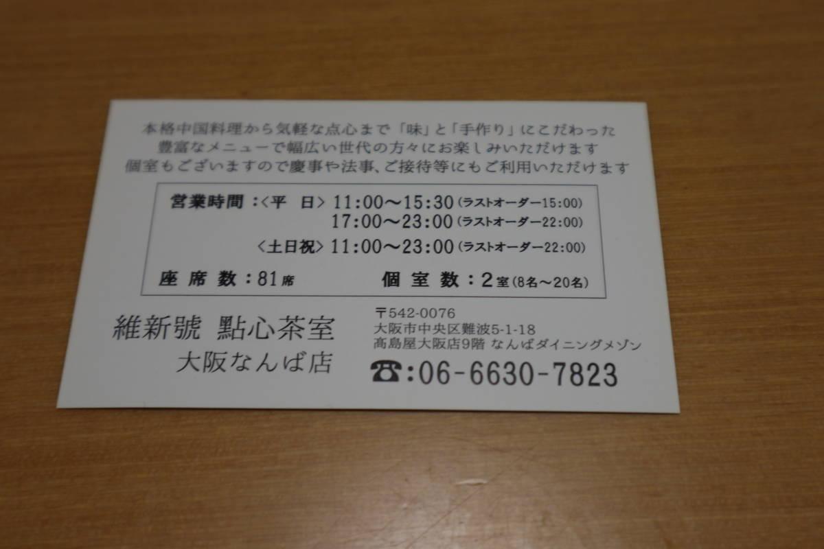 f:id:taberunodaisuki:20190625161545j:plain