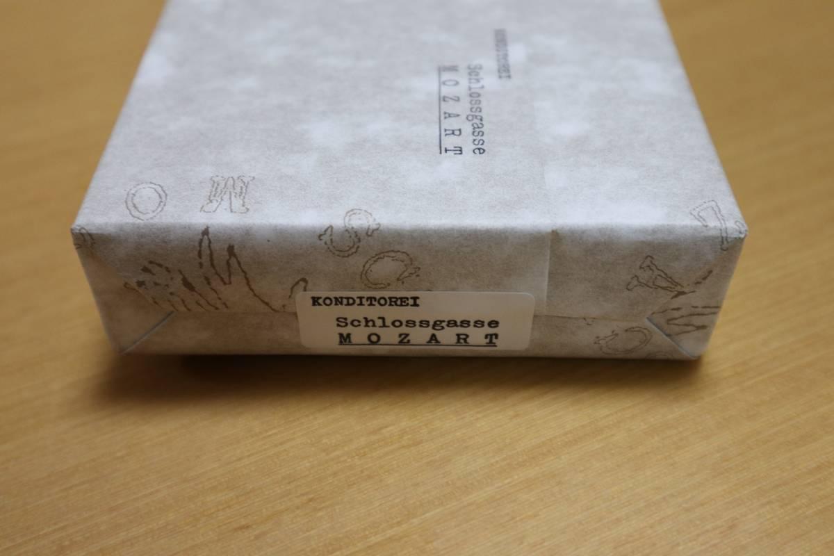 f:id:taberunodaisuki:20190814185848j:plain
