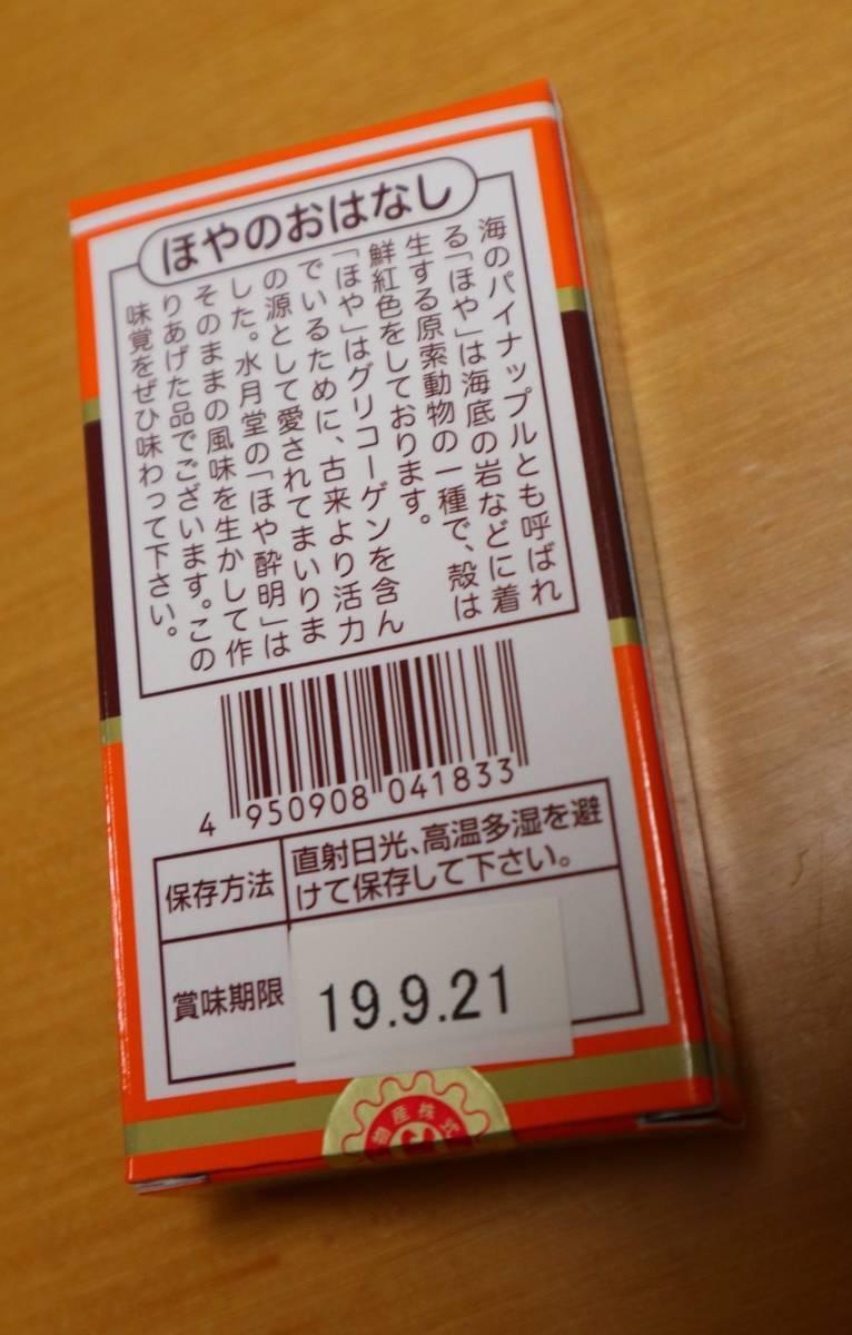 f:id:taberunodaisuki:20190912110236j:plain