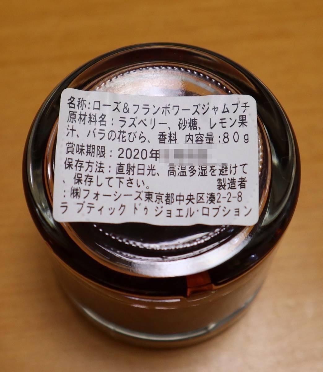 f:id:taberunodaisuki:20190912191605j:plain