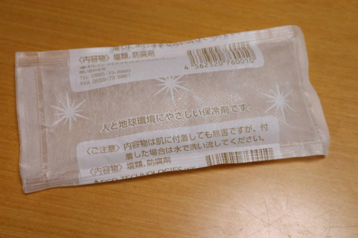 f:id:taberunodaisuki:20191020120322j:plain