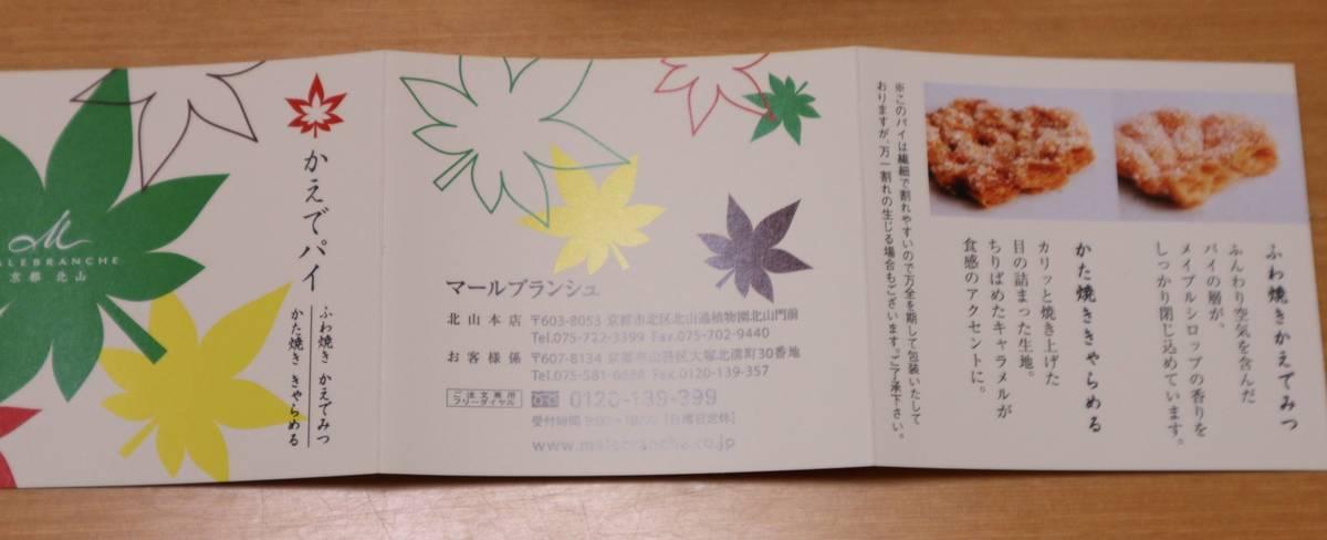 f:id:taberunodaisuki:20191201164243j:plain