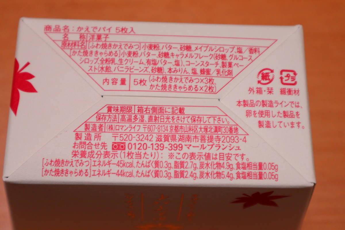 f:id:taberunodaisuki:20191201164316j:plain