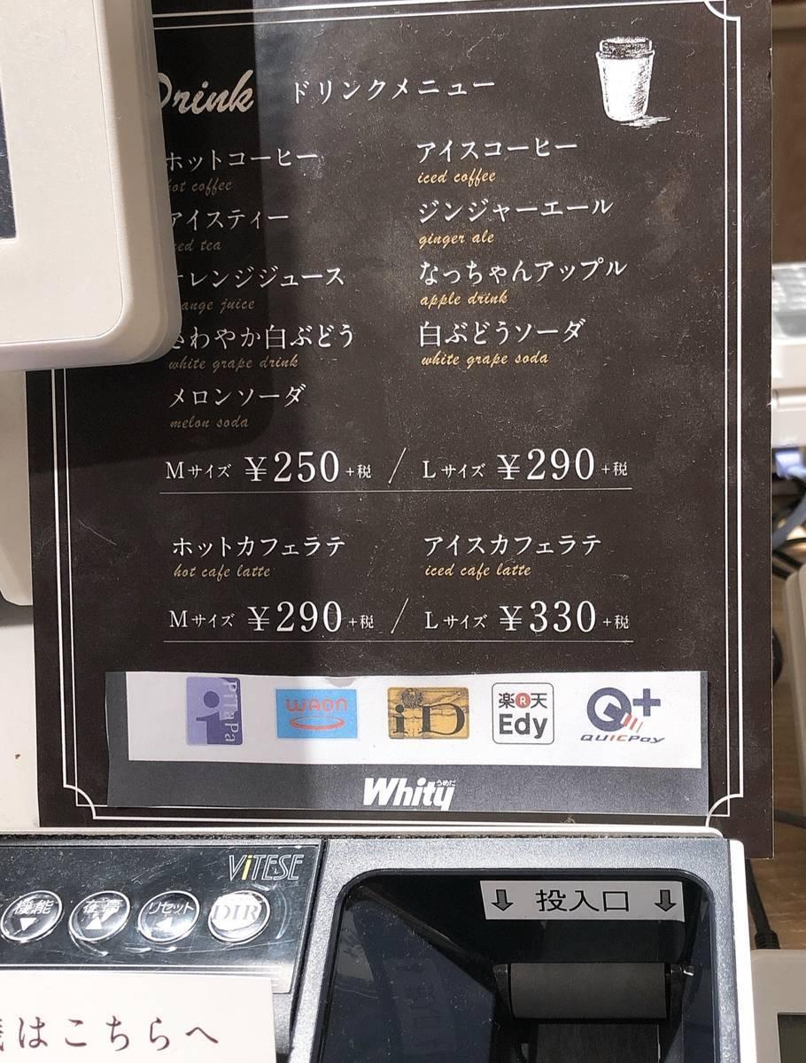 f:id:taberunodaisuki:20191221132236j:plain