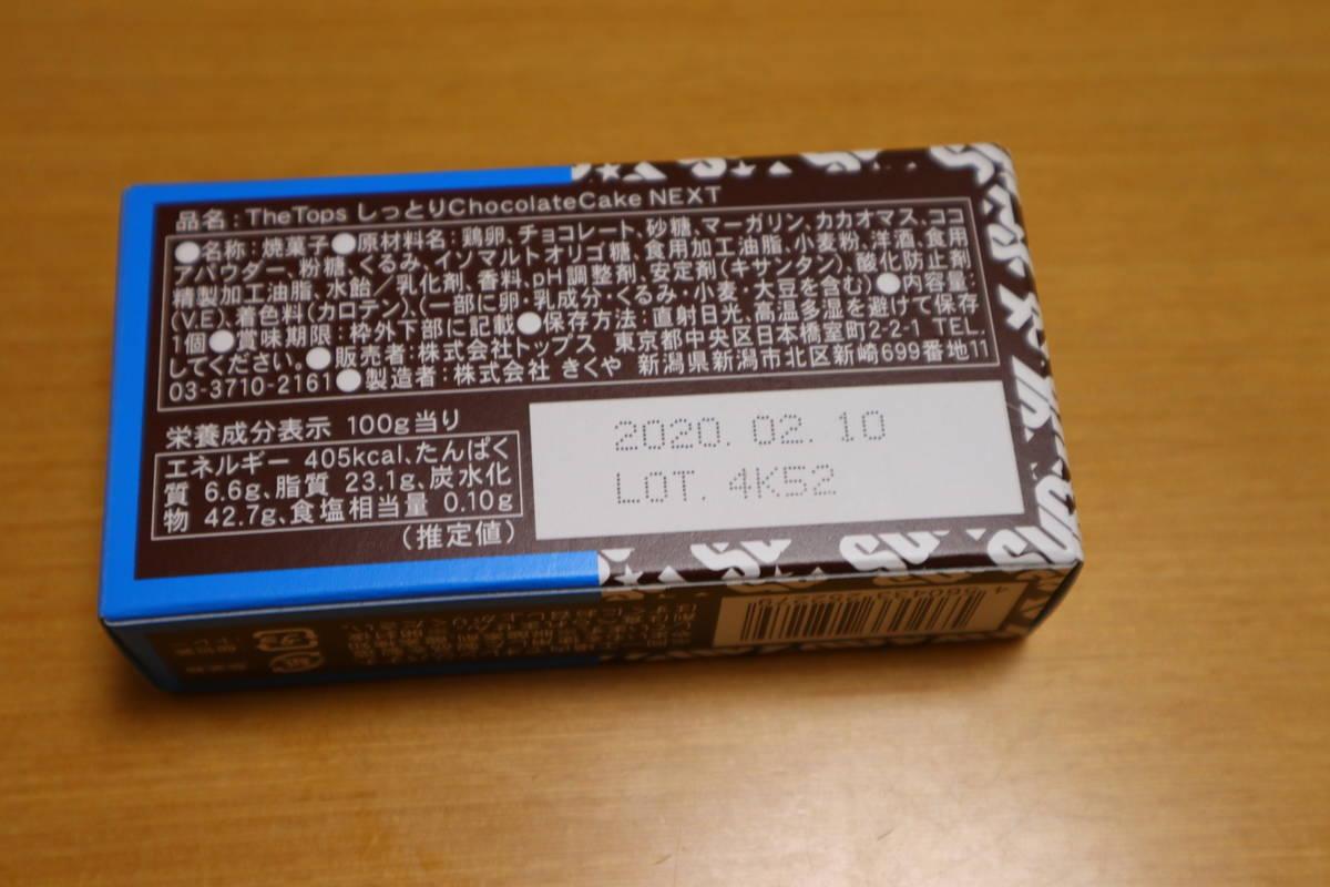 f:id:taberunodaisuki:20191228231256j:plain