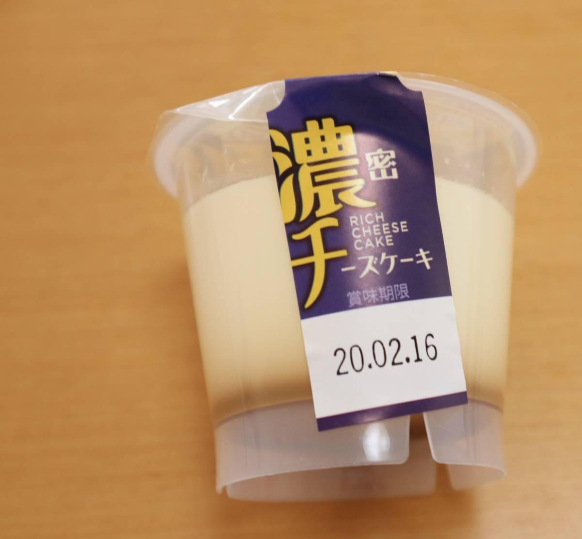 f:id:taberunodaisuki:20200202100414j:plain