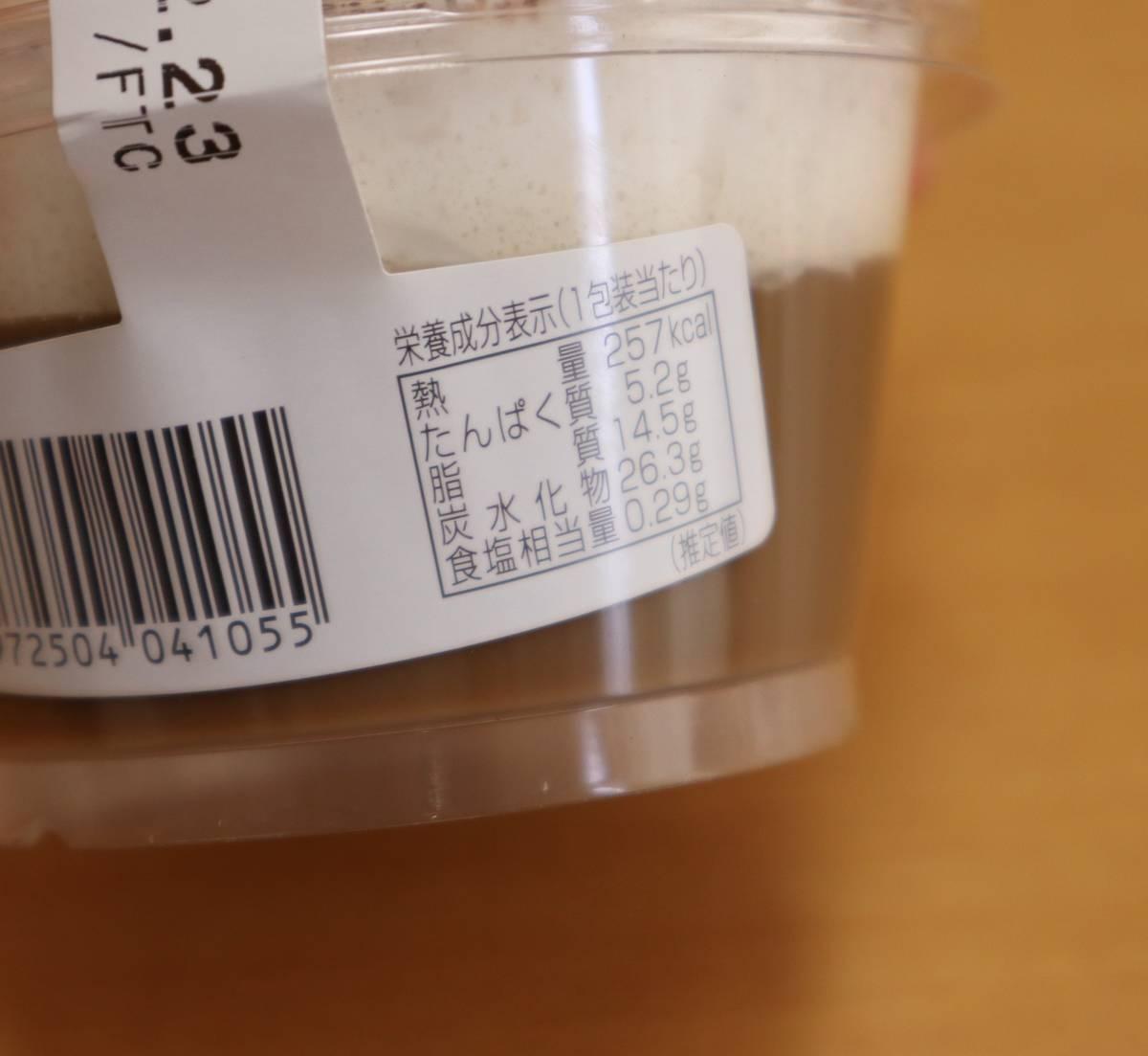 f:id:taberunodaisuki:20200227075934j:plain
