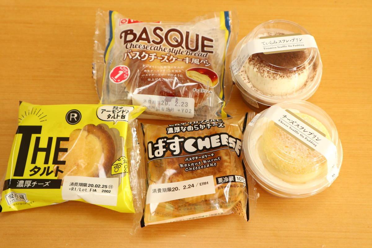 バスク ケーキ ヤマザキ 風 チーズ