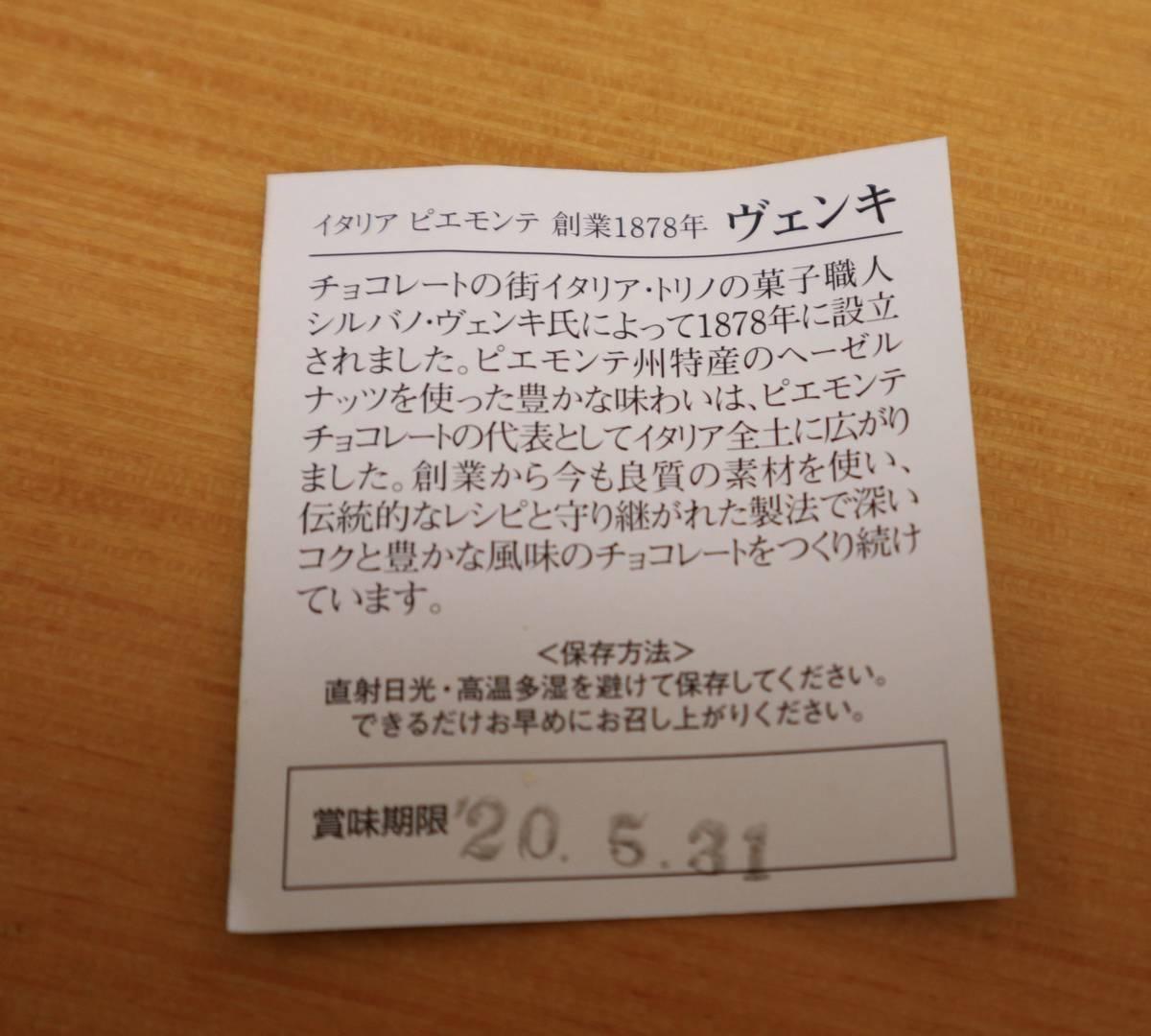 f:id:taberunodaisuki:20200229112815j:plain