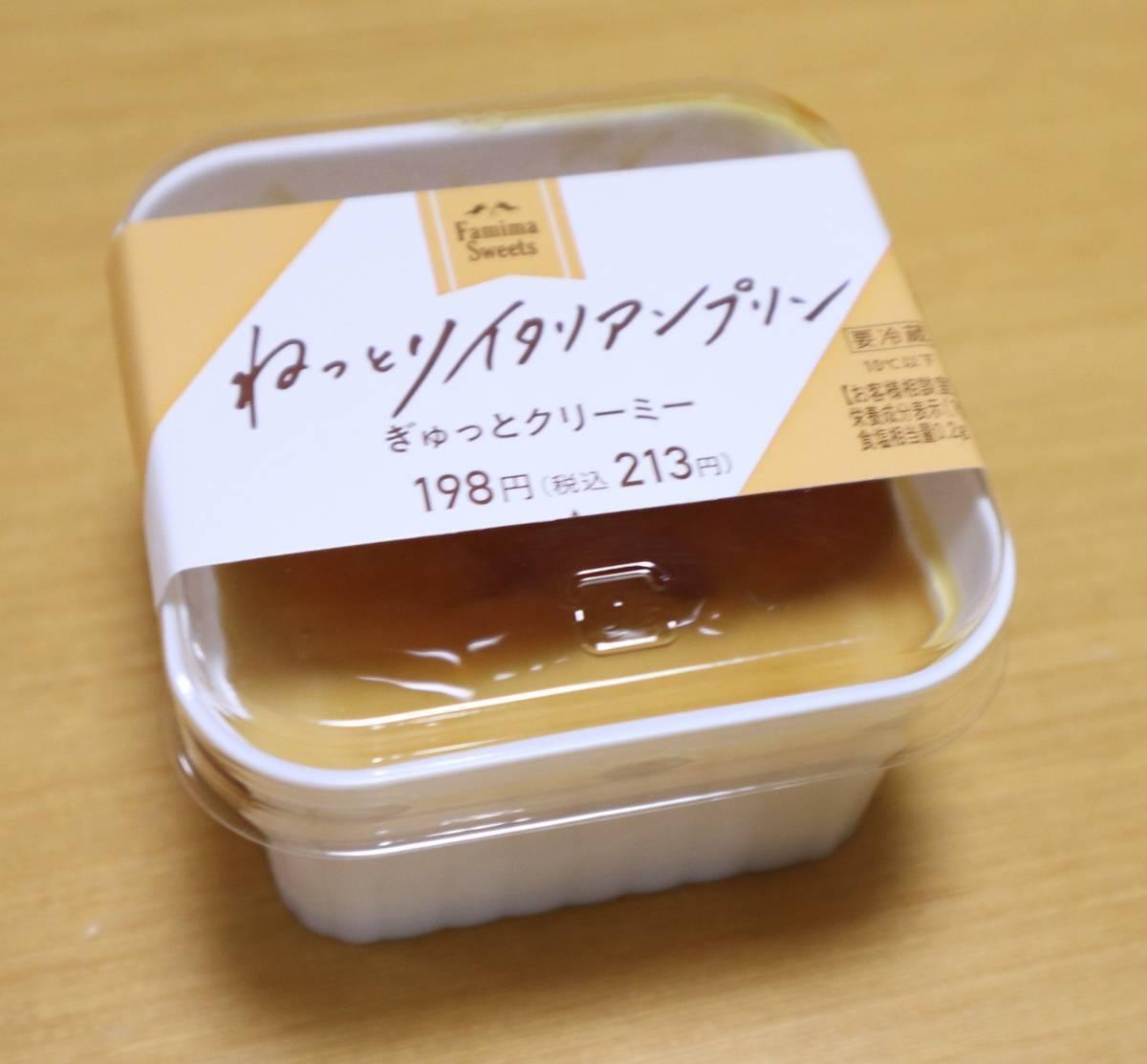 f:id:taberunodaisuki:20200401202652j:plain