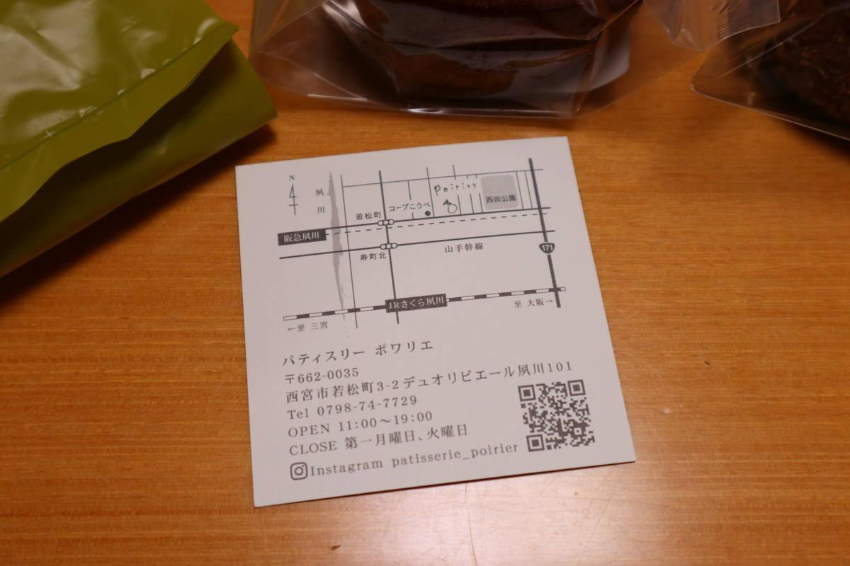 f:id:taberunodaisuki:20200405162354j:plain
