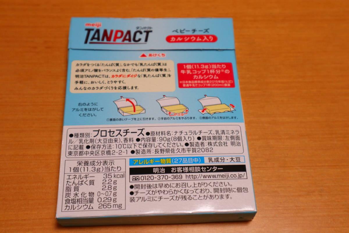 f:id:taberunodaisuki:20200414134618j:plain
