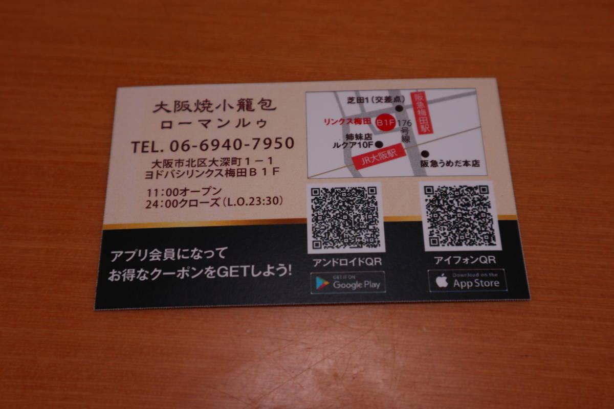 f:id:taberunodaisuki:20200726133728j:plain
