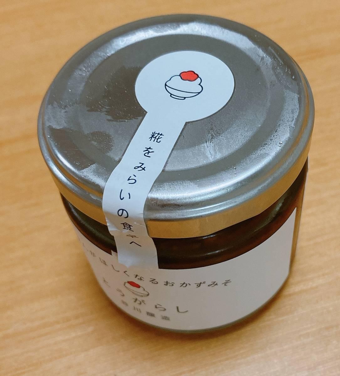 f:id:taberunodaisuki:20200920110732j:plain