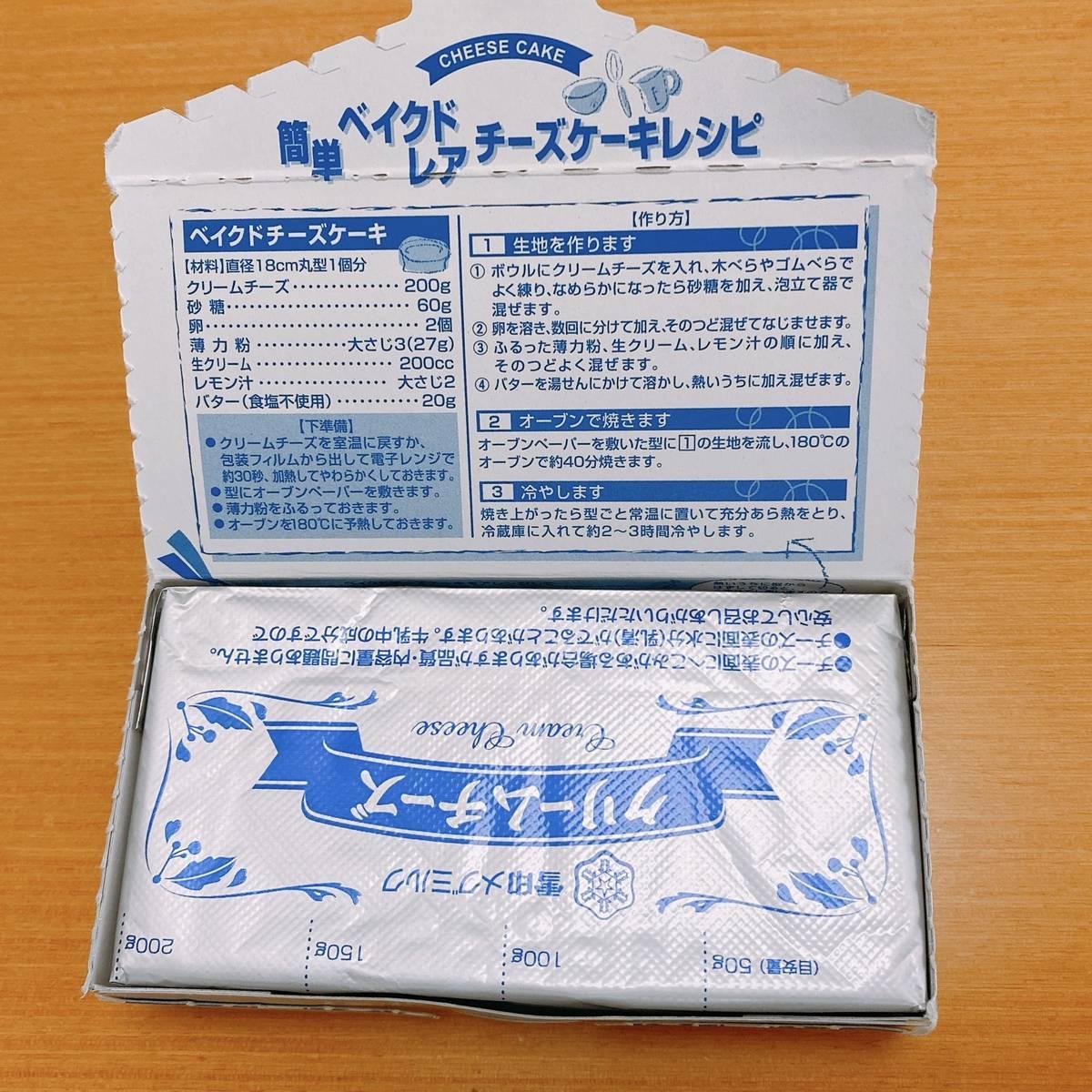 f:id:taberunodaisuki:20200920112914j:plain
