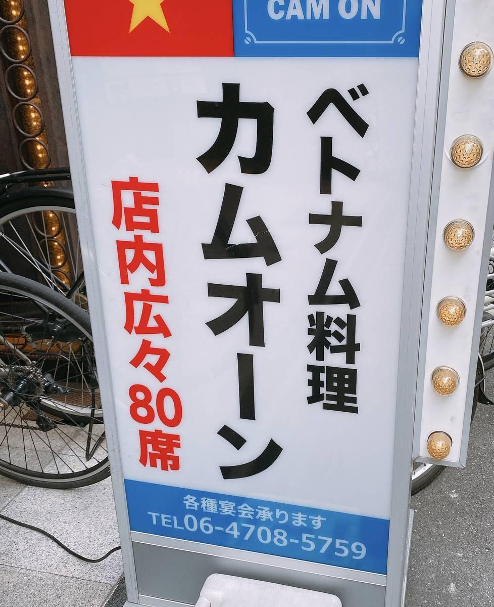 f:id:taberunodaisuki:20200920113431j:plain