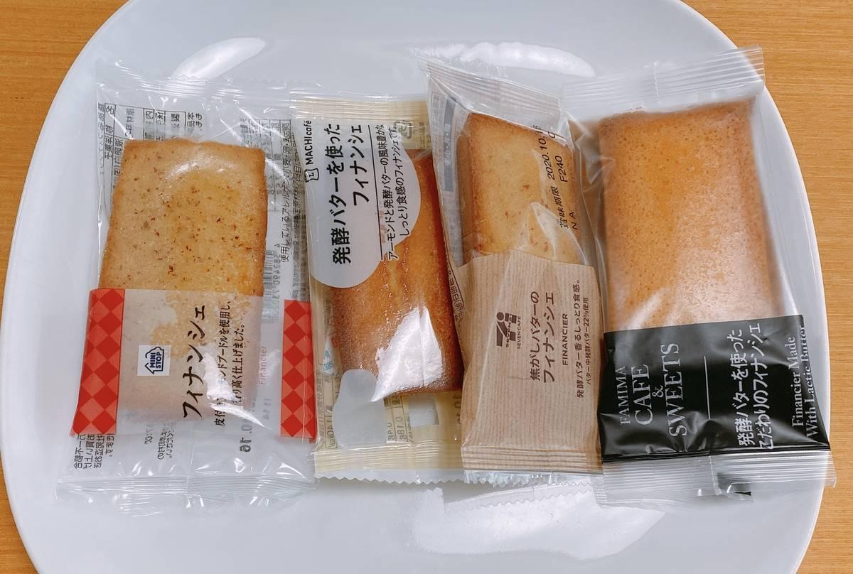 f:id:taberunodaisuki:20200920120150j:plain